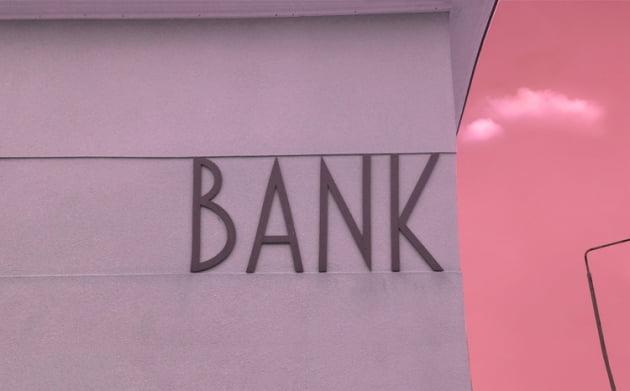 [머니팜+] 통장 말고 은행株에 저금하자