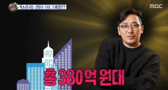하정우/사진=MBC '섹션TV연예' 영상 캡처