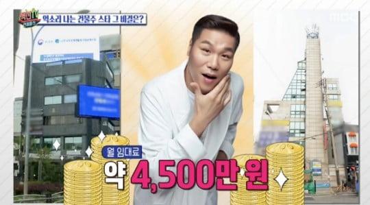 서장훈/사진=MBC '섹션TV연예' 영상 캡처