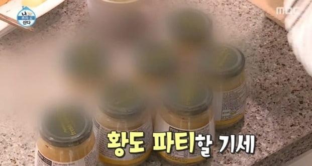 권나라 '나혼자산다' / 사진 = '나혼자산다' 방송 캡처