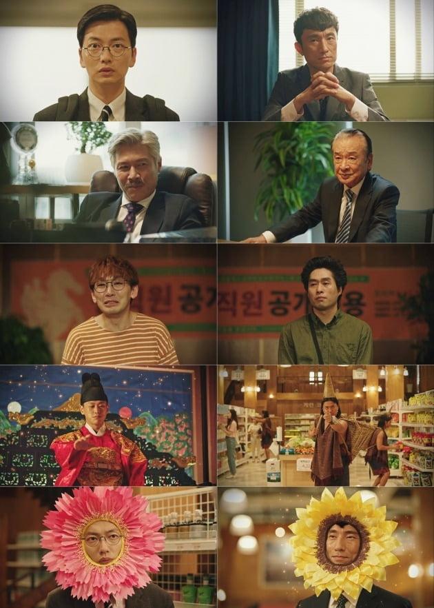 tvN '쌉니다 천리마마트' 첫 방송 /사진='쌉니다 천리마마트' 방송 캡처