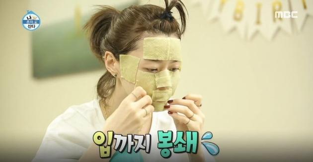 /사진=MBC 예능 프로그램 '나 혼자 산다'