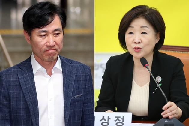 하태경 바른미래당 의원, 심상정 정의당 대표 /사진=연합뉴스