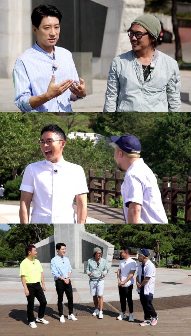 배우 김명민/사진=MBC