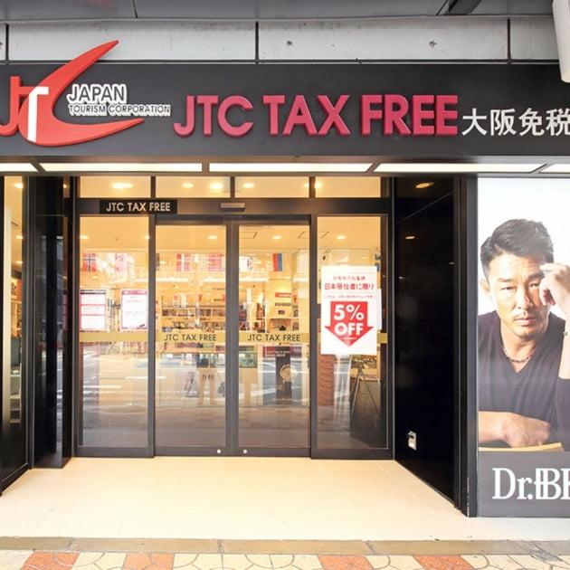 JTC 오사카점 점포. (사진 = JTC 홈페이지)