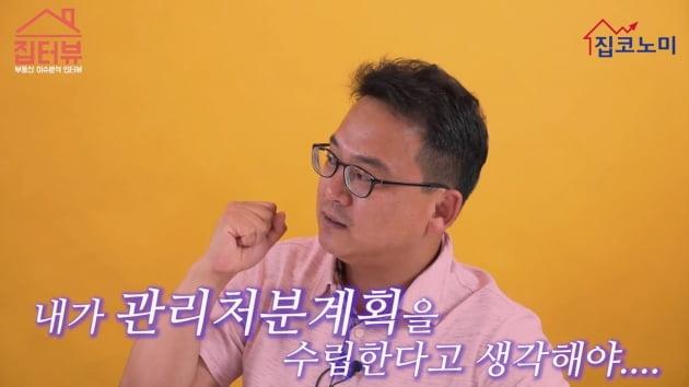 [집코노미TV] 천기누설···최적의 재개발 투자 타이밍