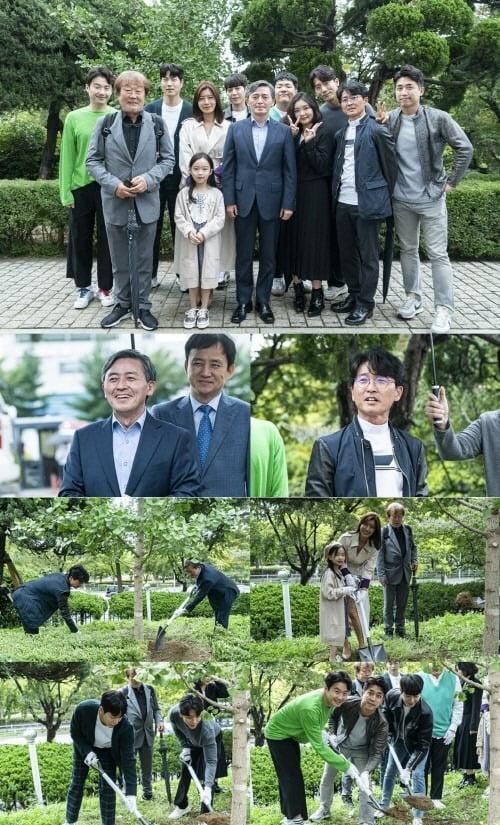 '세젤예' 종영 기념 식수 행사 / 사진 = 지앤지프로덕션