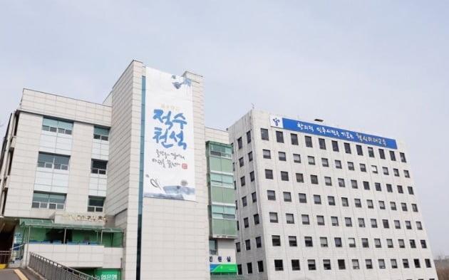 서울특별시교육청 [사진=연합뉴스]