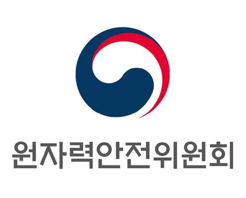 원안위, 신고리 1호기 재가동 허용…88개 검사 항목 통과