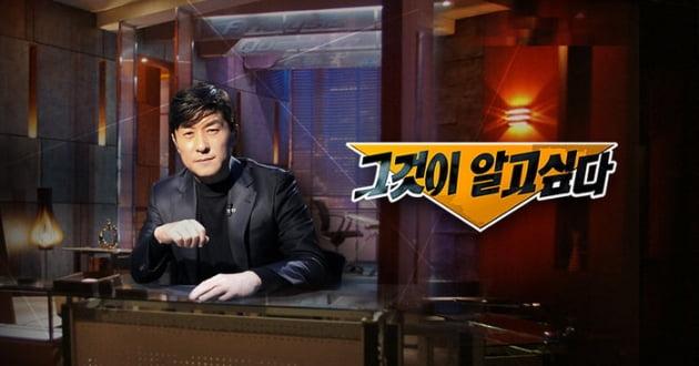 SBS '그것이 알고싶다'가 2주에 걸쳐 대한민국 최악의 미제사건이었던 '화성연쇄살인사건'을 심층 분석한다./사진=SBS '그것이 알고싶다'