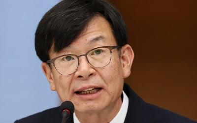 """""""4년 전 삼성의 경고가""""…김상조 '고백'"""