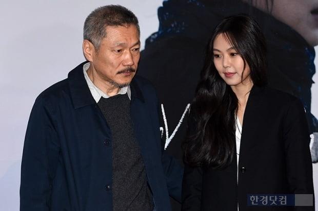 홍상수 김민희/사진=한경DB