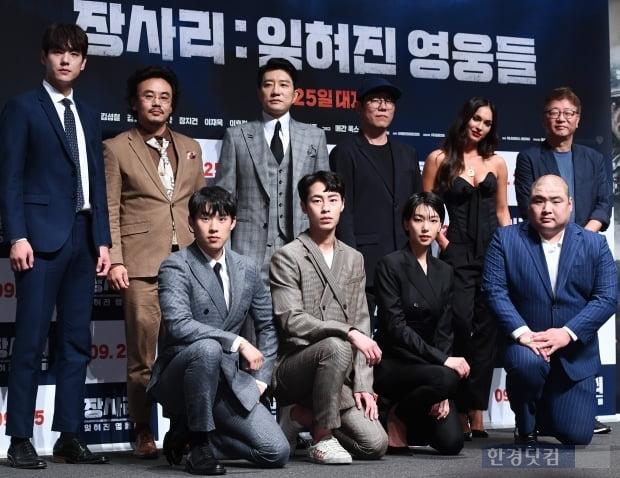 영화 '장사리:잊혀진 영웅들' 출연진/사진=한경DB