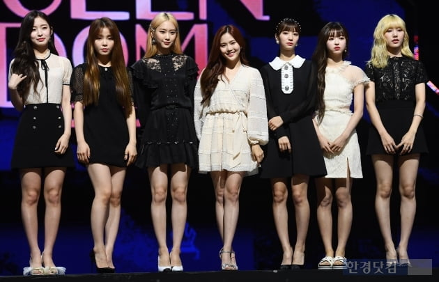 """오마이걸 공식입장 """"컨디션 조절 위해 콘서트 일정 연기"""""""