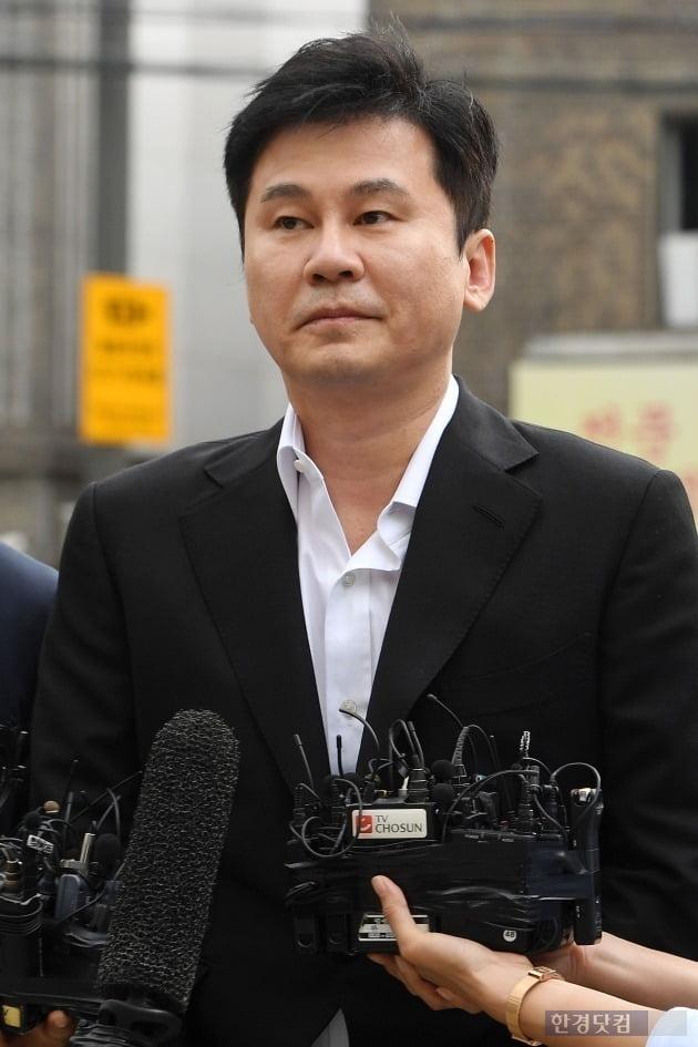 YG엔터테인먼트 양현석 전 대표 프로듀서 /사진=한경DB