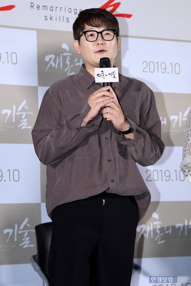 [포토] 김강현, '이번에는 주연 맡았습니다'