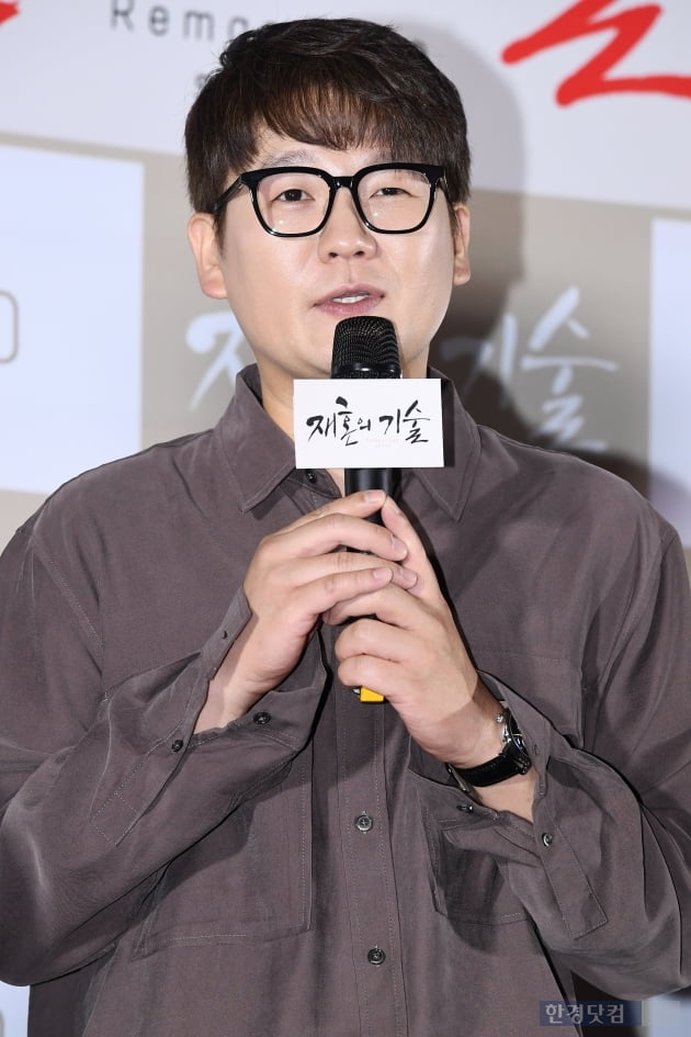 [포토] 김강현, '멋진 모습에 눈길~'
