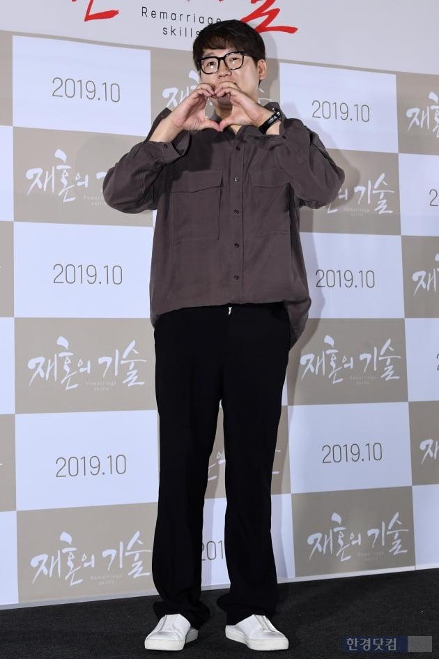 [포토] 김강현, '부드러운 하트 발사~'