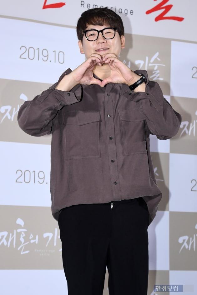 [포토] 김강현, '예쁜 사랑하세요~'