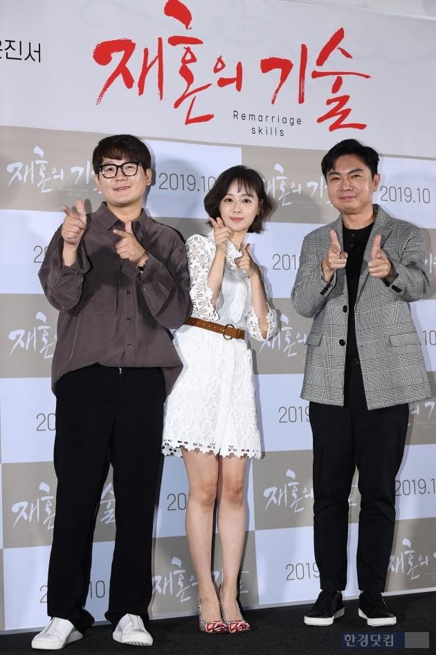 [포토] 김강현-박해빛나-임원희, '재혼의 기술' 기대하세요~