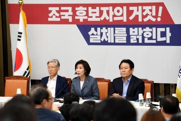 자유한국당 조국 반박 간담회 /사진=최혁 기자