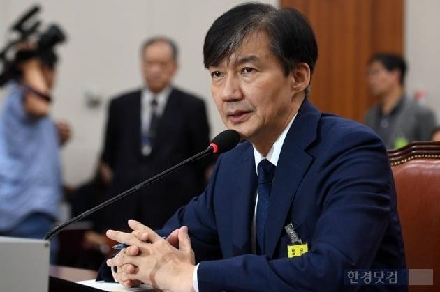 검찰, 조국 부인 '사문서 위조' 전격 기소