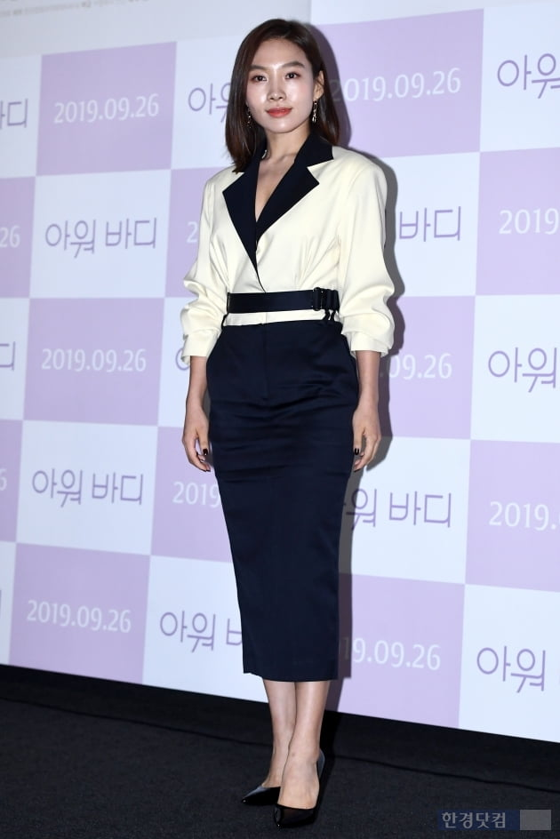 [포토] 최희서, '단아한 미모 뽐내는 예비 신부'