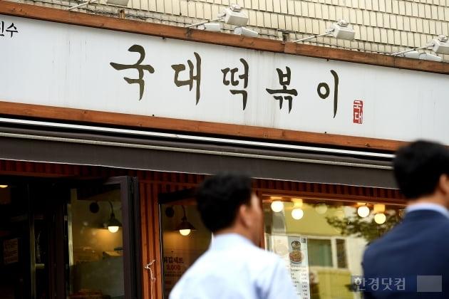 김상현 #문재인공산주의자 공개 발언 #국대떡볶이 매출 최대 42% 상승