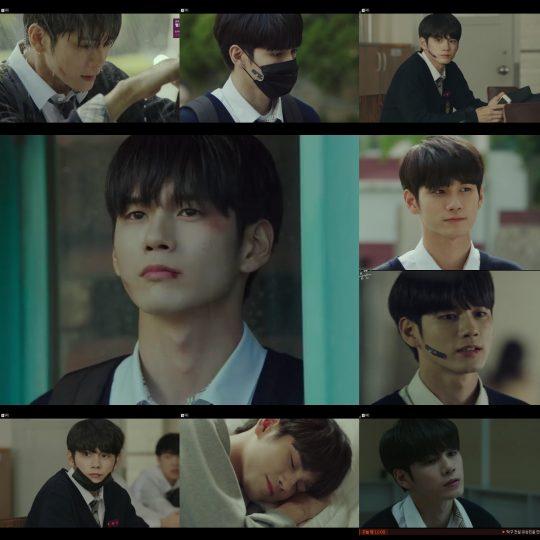 JTBC '열여덟의 순간' 방송화면. /