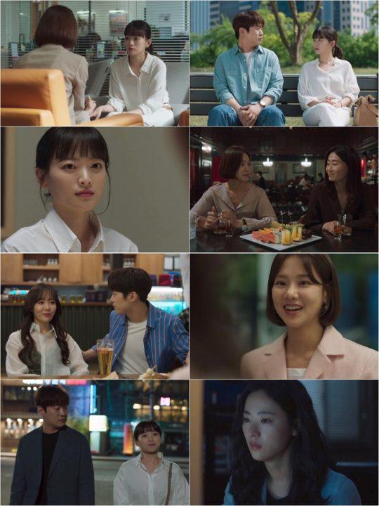 JTBC '멜로가 체질' 방송화면. /
