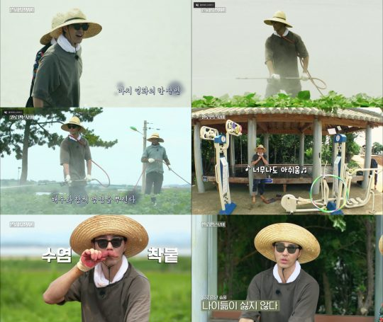 tvN '일로 만난 사이' 방송화면. /
