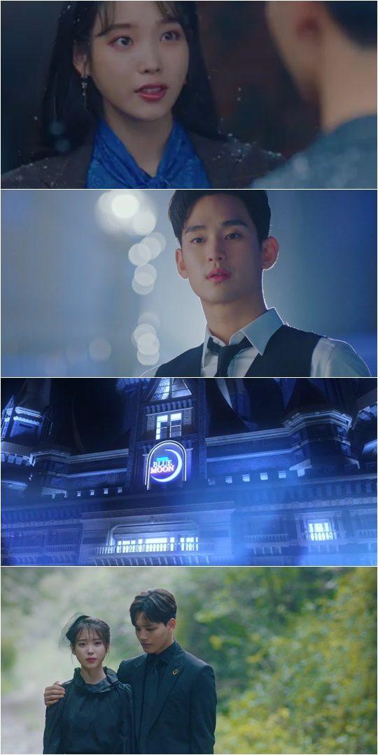 지난 1일 방영된 tvN 드라마 '호텔 델루나' 방송화면.