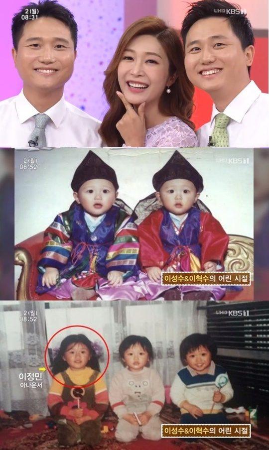 '아침마당' 이정민 아나운서와 쌍둥이 동생들./ 사진=KBS 방송화면