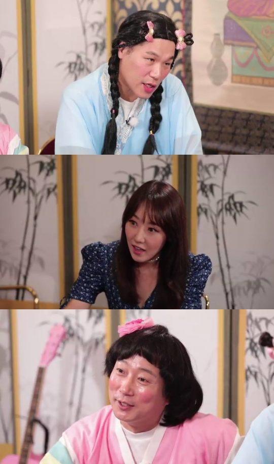 KBS Joy '무엇이든 물어보살' 스틸컷. /사진제공=KBS