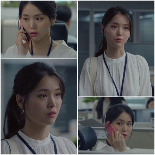 '타인은 지옥이다'의 배우 김지은./사진제공=OCN