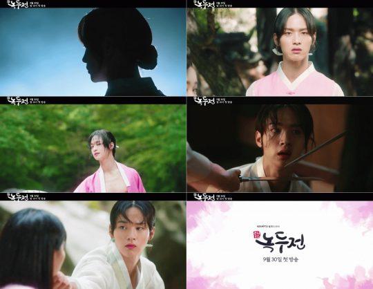 사진=KBS2 '조선로코-녹두전' 캐릭터 티저 영상 캡처