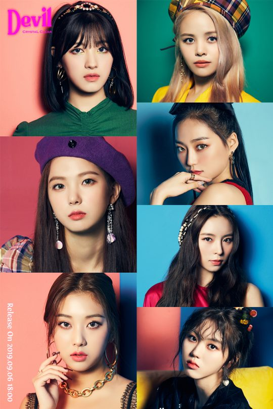 그룹 CLC의 콘셉트 이미지 / 사진제공=큐브엔터테인먼트