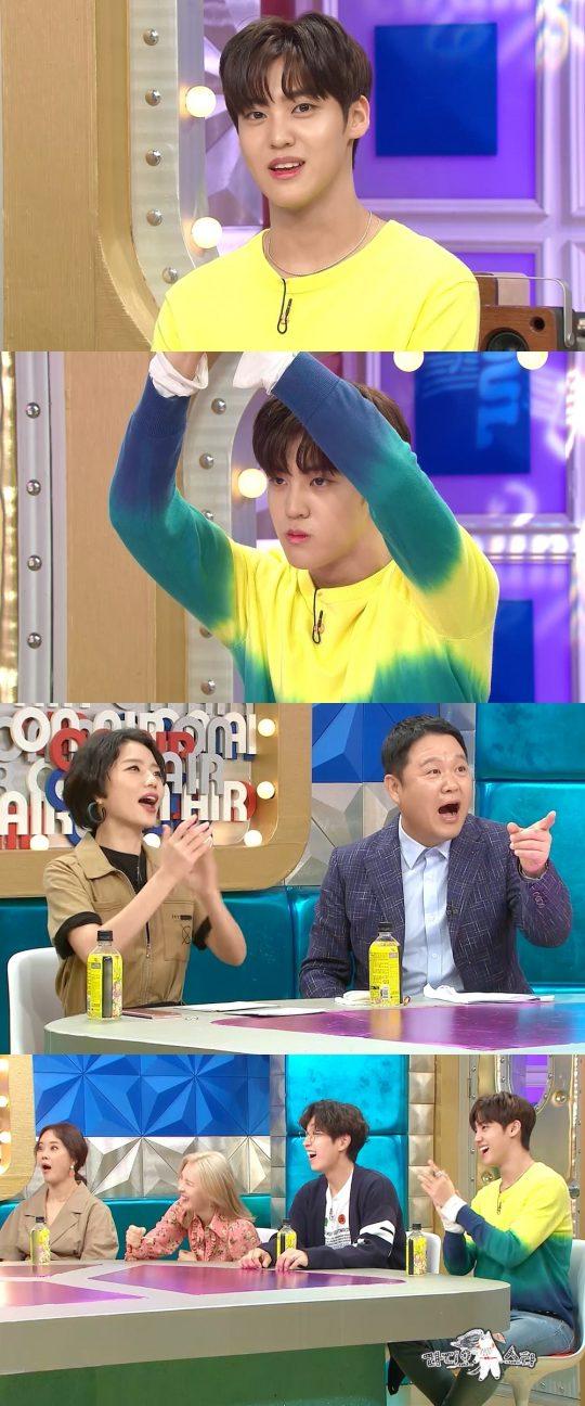 '라디오스타' 송유빈 / 사진제공=MBC
