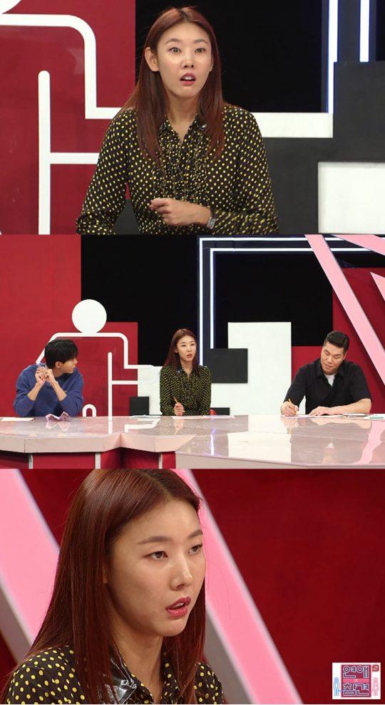 KBS Joy '연애의 참견2' 스틸컷. /사진제공=KBS