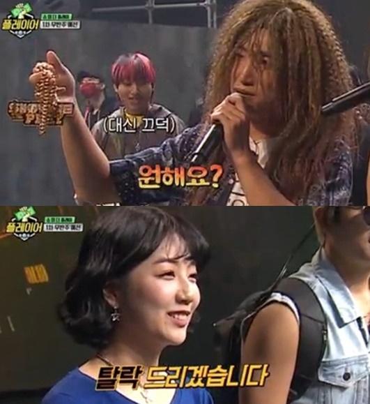 '플레이어' 장동민-하선호./ 사진=tvN 방송화면