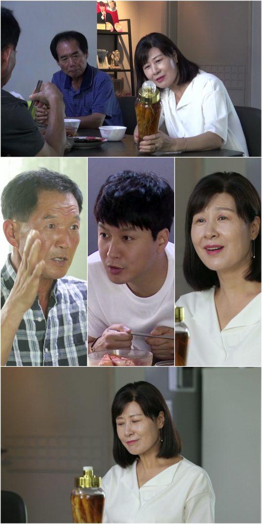 KBS 2TV '살림하는 남자들2' 스틸컷. /사진제공=KBS