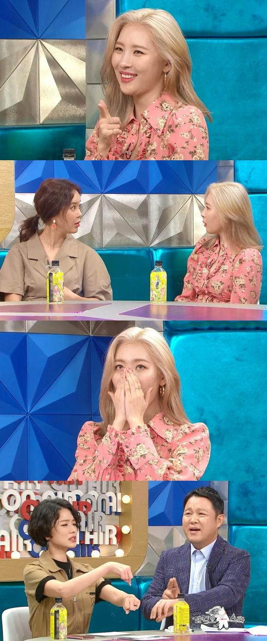 """""""라디오스타' 선미 / 사진제공=MBC"""