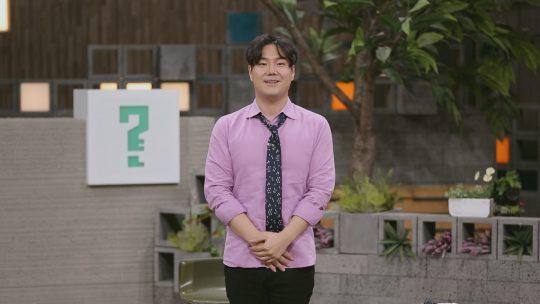 가수 겸 작사가 유재환. / 제공=JTBC '차이나는 클라스'