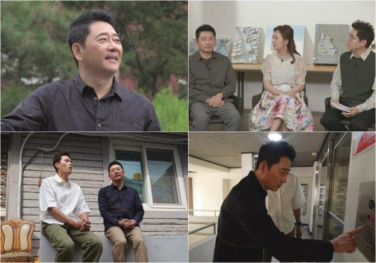 TV조선 '부동산로드 – 이사야사' 스틸컷. /사진제공=TV조선