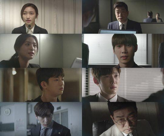 '저스티스' 예고 영상./사진제공=KBS2