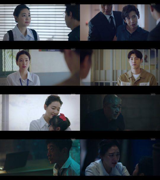 SBS 수목드라마 '닥터탐정' 방송화면. /사진제공=SBS