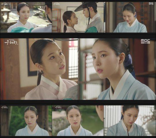 '신입사관 구해령' 신세경 / 사진=MBC 방송화면 캡처