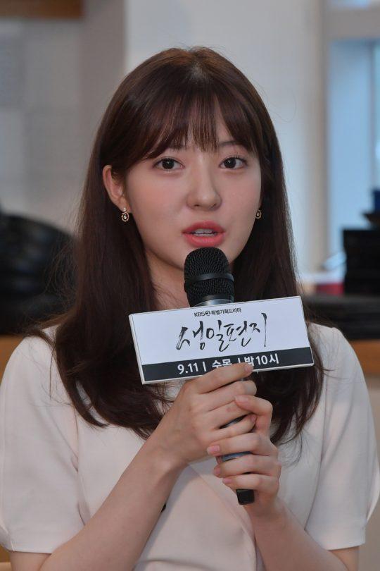 배우 조수민이 5일 오후 서울 여의도 KBS 누리동에서 열린 KBS 특집극 '생일편지' 기자간담회에 참석했다. / 사진제공=KBS