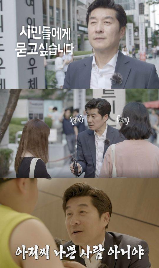 SBS 추석특집 '신동엽VS김상중 – 술이 더 해로운가, 담배가 더 해로운가'. /사진제공=SBS