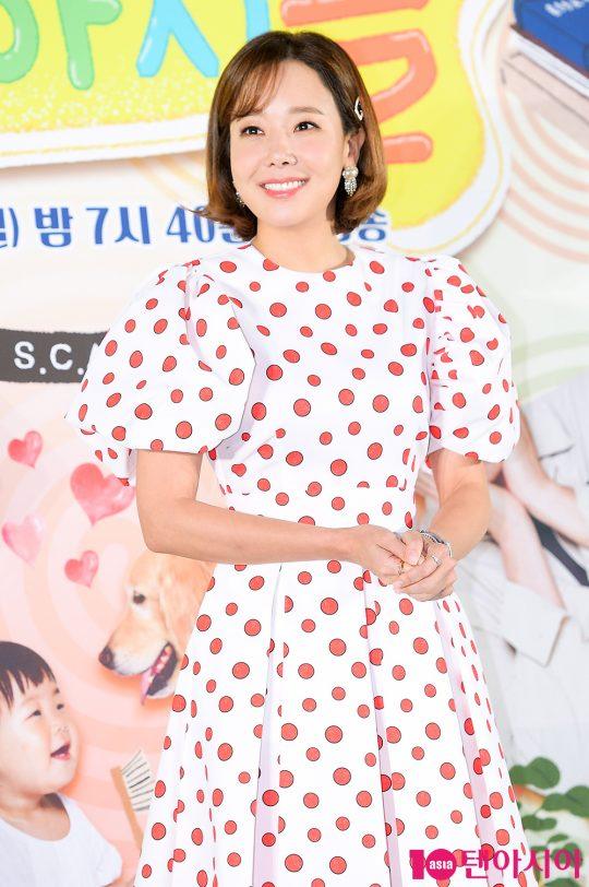 배우 소유진
